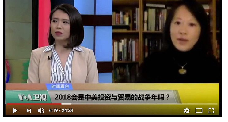 China US Trade War _ Interview with VOA